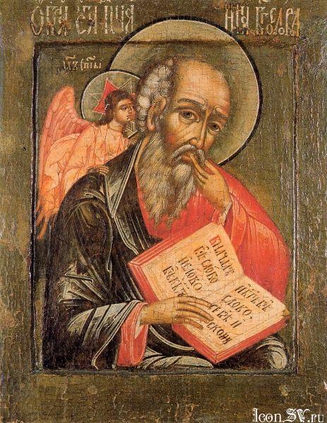 Vánoce - sv. Jan Evangelista a narození jeho víry